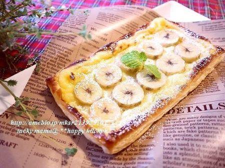 カスタードはレンジで♪簡単絶品バナナカスタードパイ