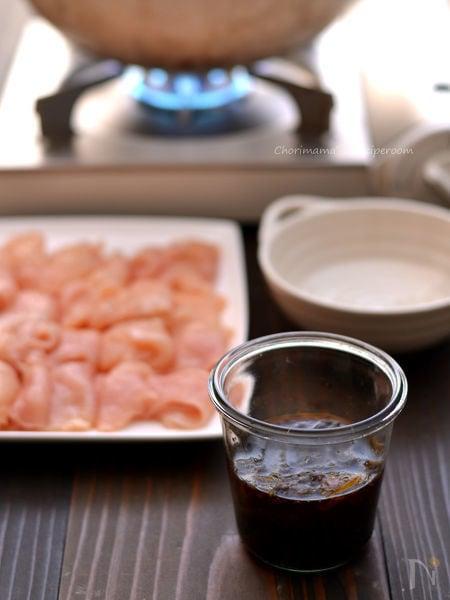 簡単ゆずポン酢