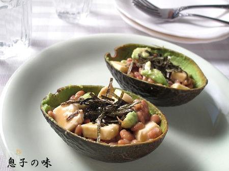 アボカドの皮をカップとして使用した料理の画像