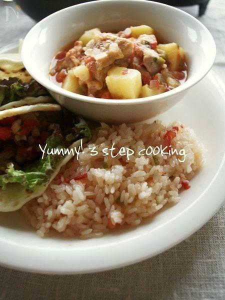 ★料理教室レシピ★サルサ・メヒカーナでメキシカンライス