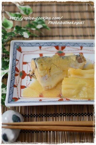 鯖の胡麻味噌煮