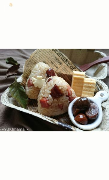 お弁当に〜栗とスパムのめんつゆバターおにぎり〜