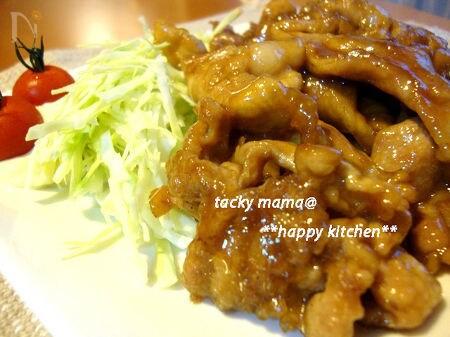 ぷるるんガーリック風味♪豚こま切れ肉の生姜焼き
