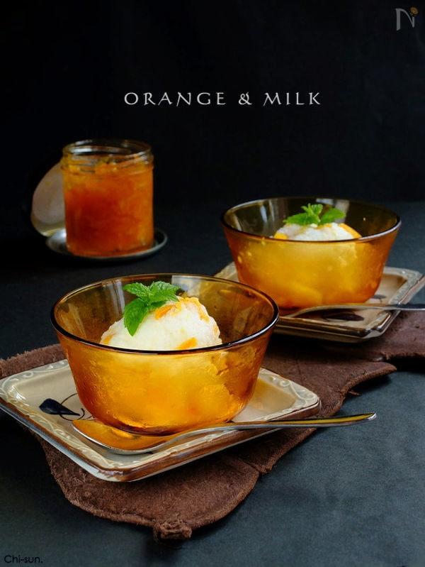 5. 材料3つで「オレンジミルクアイス」