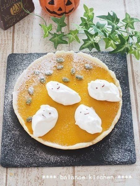 フライパン・かぼちゃタルト バター不要 ハロウィンにも。