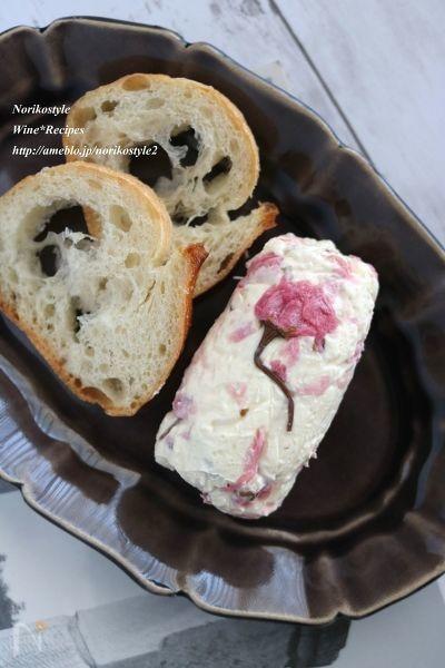 2. 桜のクリームチーズ