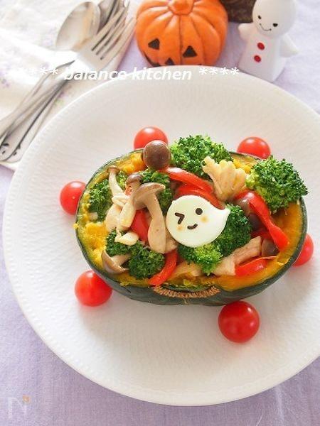 鶏肉と野菜のパンプキンフォンデュソース