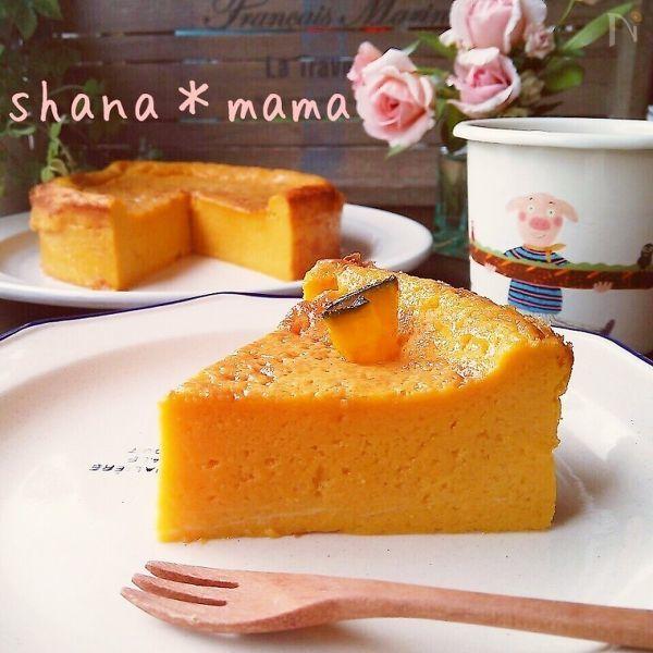 ノンオイル豆乳かぼちゃケーキ
