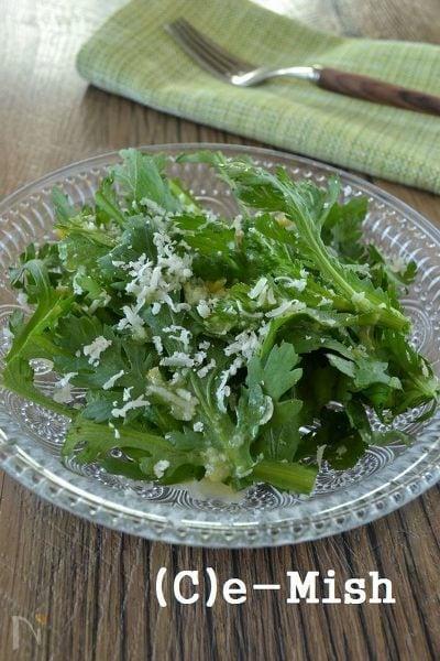 【塩レモン】春菊の塩レモンドレッシングサラダ