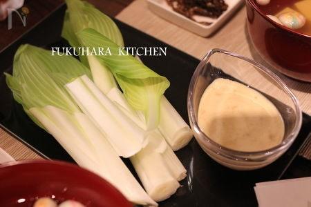 うるいの味噌ヨーグルトディップ