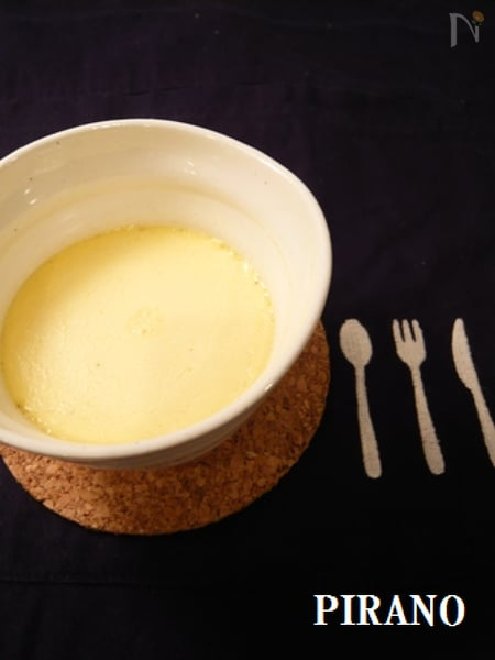 甘くない、とろとろなめらかプリン~洋風茶碗蒸し~