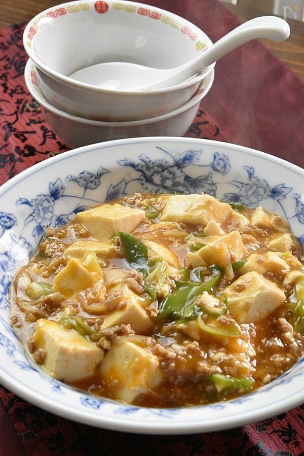 長ネギたっぷり麻婆豆腐