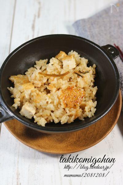 炊飯器にお任せ・厚揚げの炊き込みご飯。