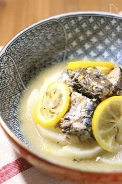 鯖の水煮缶と大根のレモン煮
