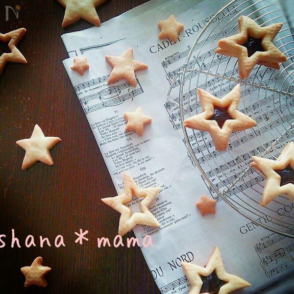 星の型抜きクッキー