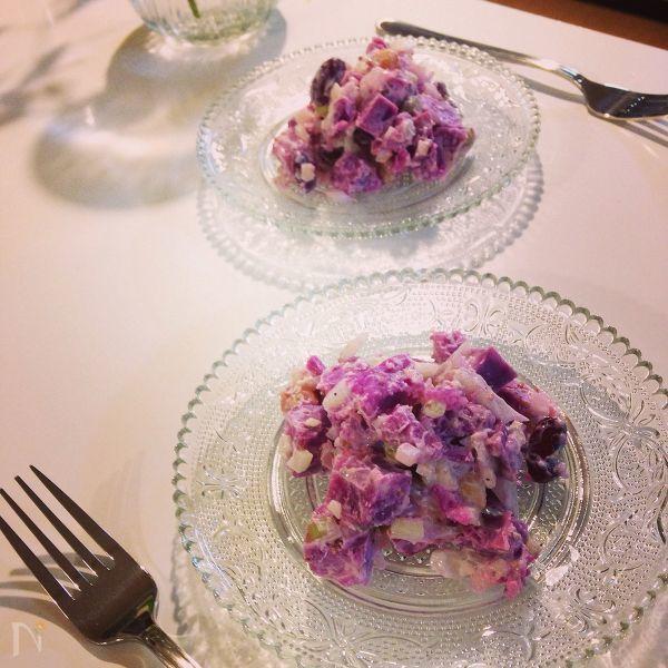 紫芋のヨーグルトサラダ