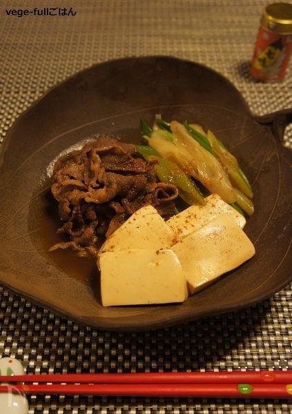長ネギたっぷり!シンプル肉豆腐