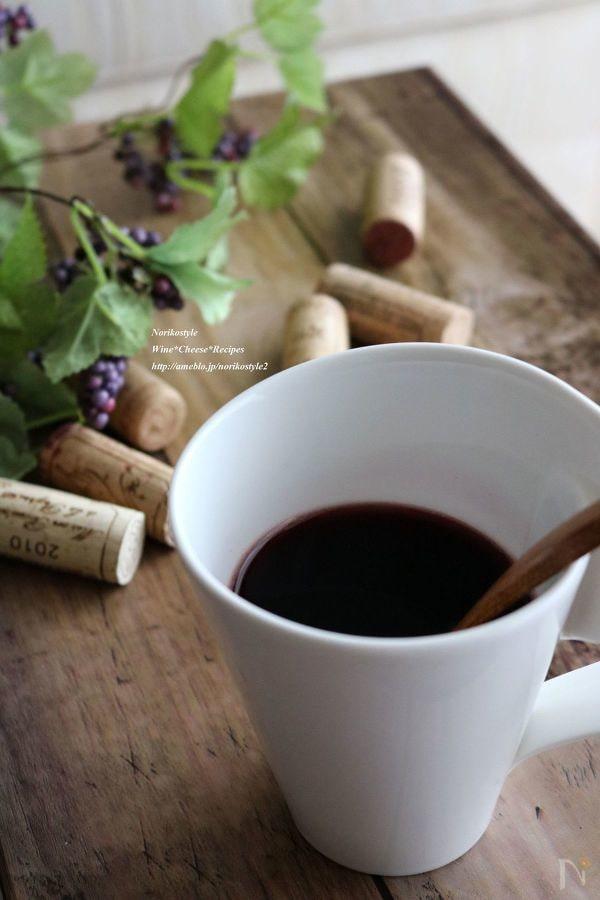 ドイツの定番グリューワインの作り方と簡単アレンジレシピ6選の画像