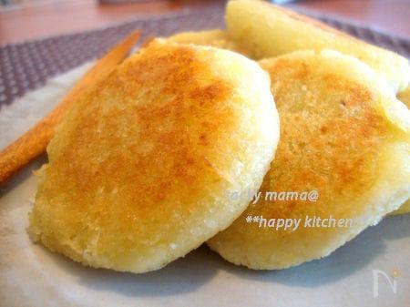 ほんのり甘~い☆さつま芋の焼き団子