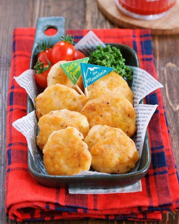 むね肉と豆腐のふわふわチーズナゲット【#作り置き#お弁当】