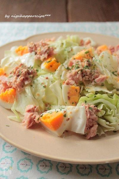 1. ツナとキャベツのサラダ