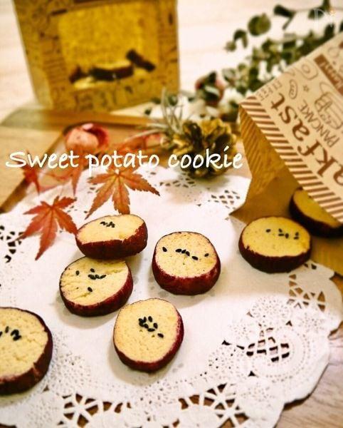 さくほろ♡焼き芋風おさつクッキー
