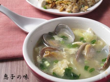 1 あさりとキャベツのふわとろ卵入り生姜スープ