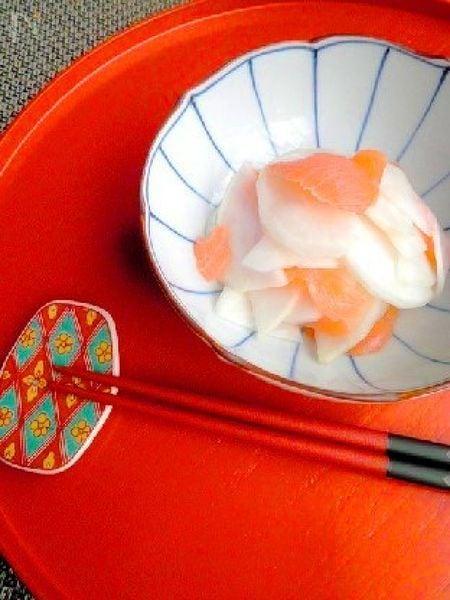 かぶとスモークサーモンの柚子マリネ