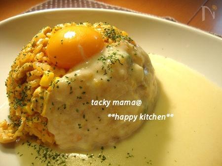カレー風味のケチャップチキンライス★濃厚ホワイトチーズソース