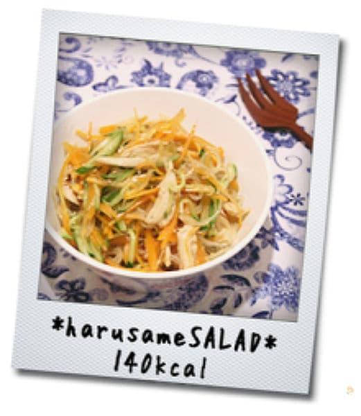 【140kcal】さっぱり*中華風サラダ
