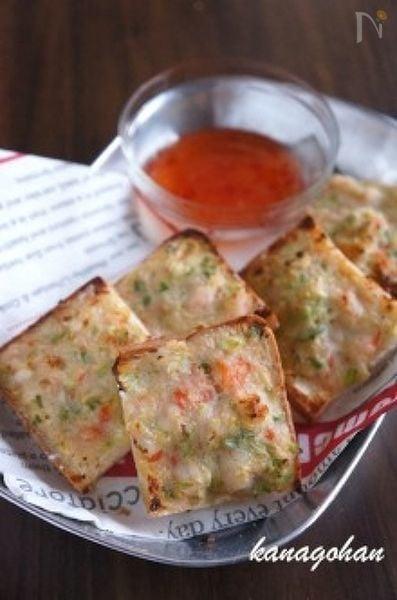 【280kcal】タイ海老トースト(ノンオイル)