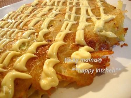 ボリューム満点☆ポテトとキャベツのチーズ焼き
