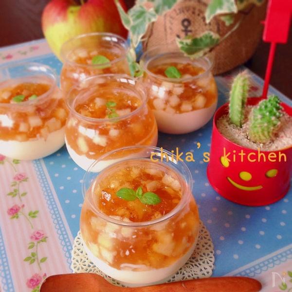混ぜて冷やすだけ♪豆乳ブラマンジェとりんごのジュレゼリー♡