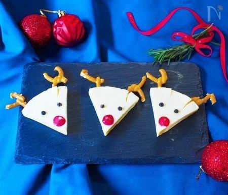 クリスマスに!プロセスチーズ トナカイ
