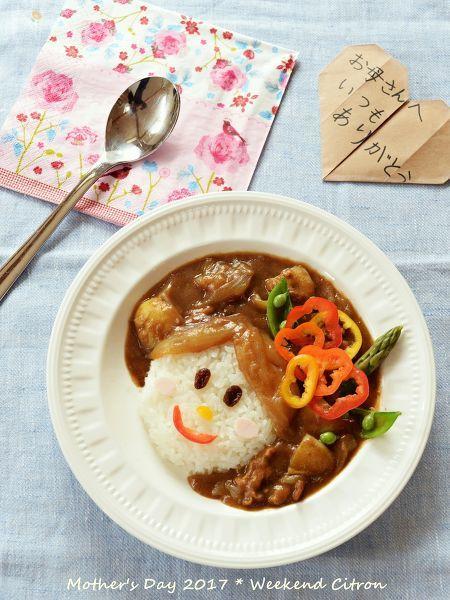 春野菜(新玉ねぎ)の母の日カレー