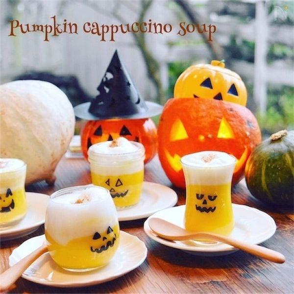 ぱんぷきんカプチーノ☆★ふわふわおばけのハロウィンスープ