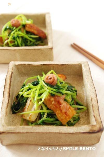 豆苗とちくわ炒め~梅肉和え~