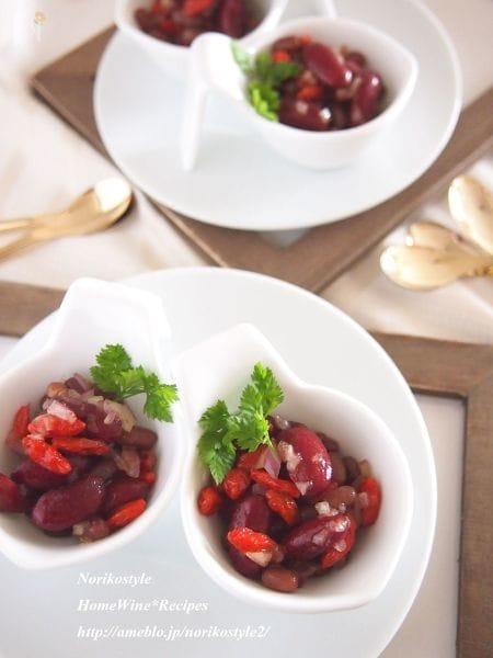 クコの実と小豆のかわいいレッドサラダ