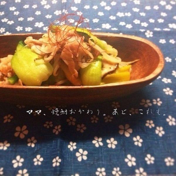 小料理屋さんのような、肉野菜炒め