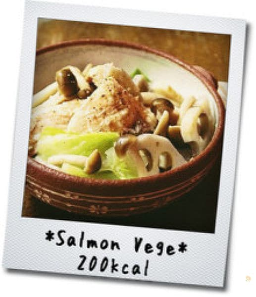 【200kcal】鮭と野菜の塩麹蒸し*ゆずこしょう風味