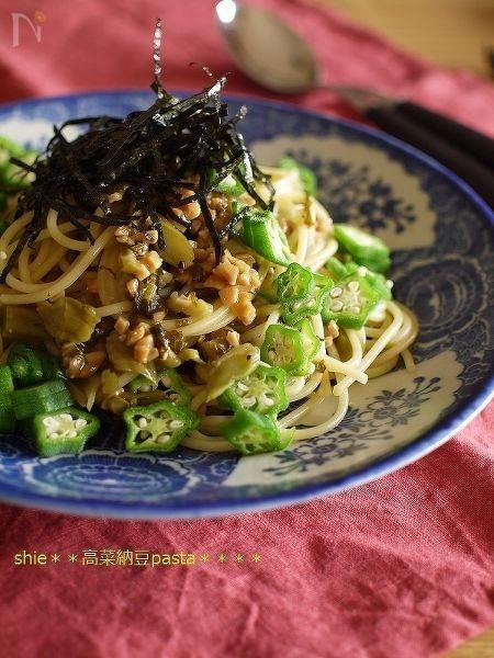 高菜納豆とオクラdeパスタ