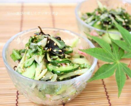 きゅうりの香味野菜和え
