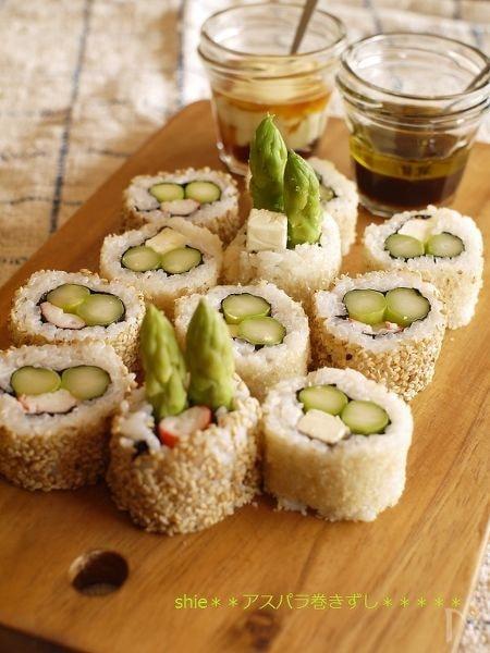 ☆アスパラ白だし漬けの裏巻き寿司☆