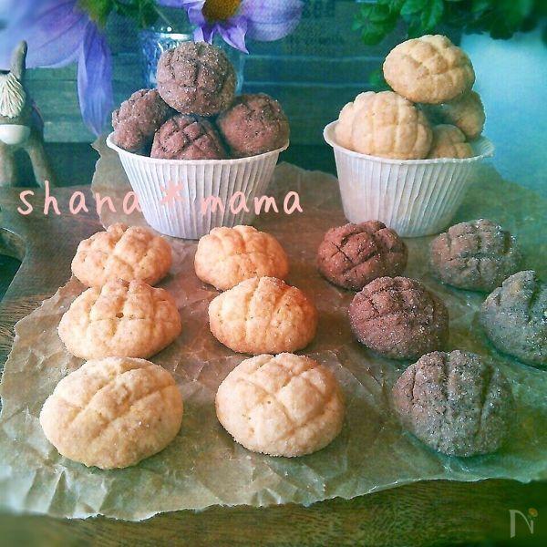 小さなメロンパンの形のクッキー
