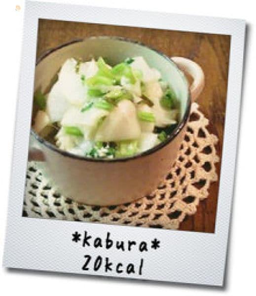 【20kcal】かぶの塩麹漬け