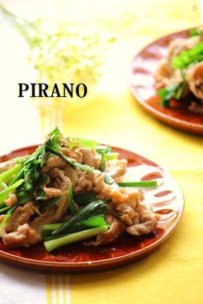 13. 味噌入り豚肉の生姜焼き