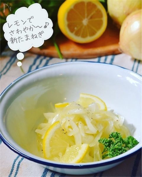 食べれるドレッシング♪新玉ねぎのレモンマリネ☆