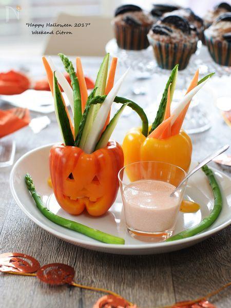 パプリカカップの野菜スティック たらこディップ