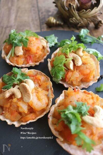海老とトマトのアジアンお食事タルト