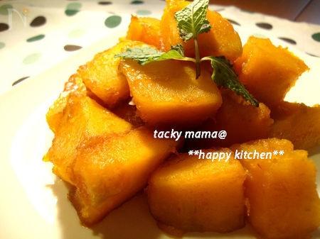 かぼちゃのハチミツ醤油絡め
